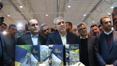 تصویر از بازدید وزیر میراث فرهنگی، گردشگری و صنایع دستی از غرفه منطقه آزاد اروند