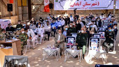 تصویر از موزههای دفاع مقدس در ۸ استان افتتاح شد